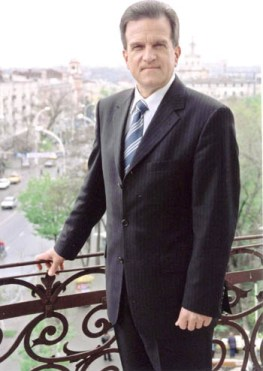 Администрация города РостованаДону